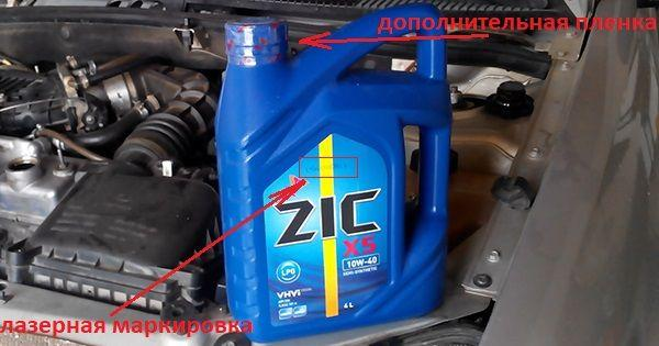 Масло ZIC X5 10W-40: моторное, полусинтетическое