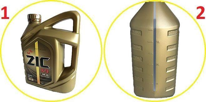 Масло ZIC X9 LS 5W30: моторное, синтетическое