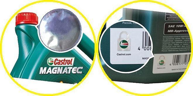Масло Castrol EDGE 0W40 A3/B4: моторное, синтетическое