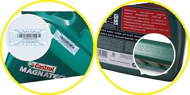 Масло Castrol GTX Ultraclean 10W40: моторное, полусинтетическое