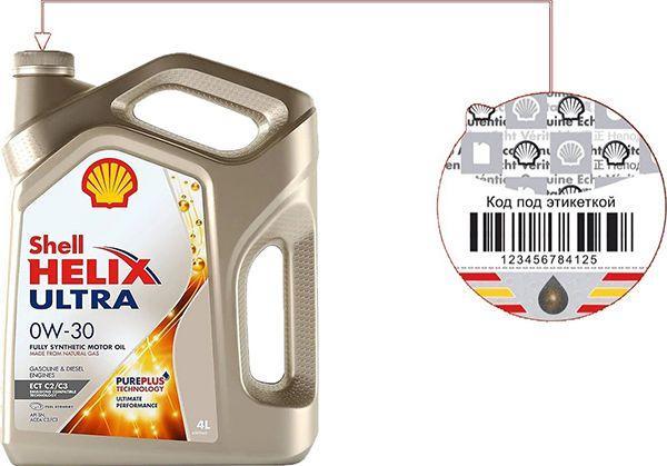 Масло SHELL HELIX ULTRA ECT C2/C3 0W30: моторное, синтетическое