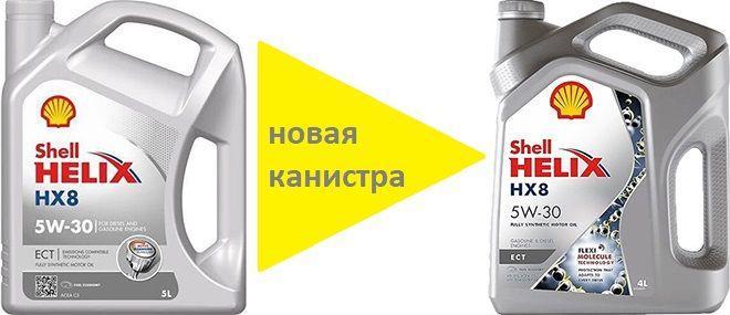 Масло SHELL HELIX HX8 ECT 5W30: моторное, синтетическое