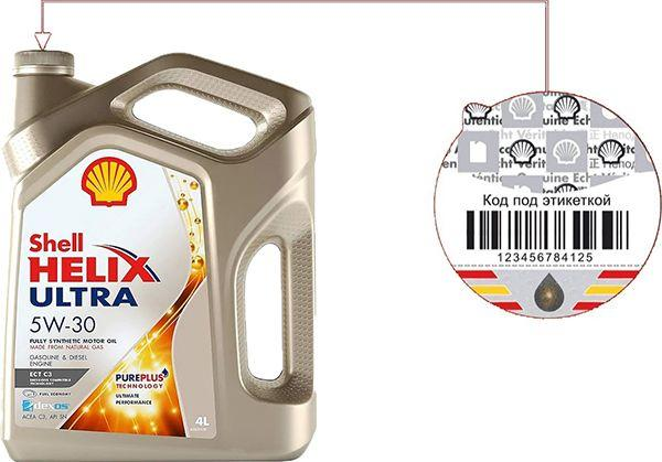 Масло shell ultra 5w30