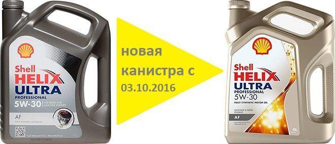 Масло SHELL HELIX ULTRA PROFESSIONAL AF 5W30: моторное, синтетическое
