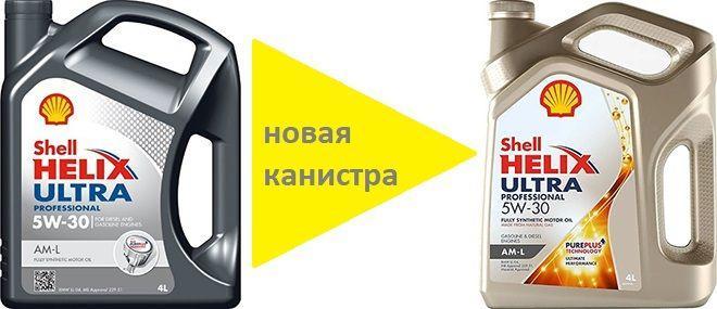 Масло SHELL HELIX ULTRA PROFESSIONAL AM-L 5W30: моторное, синтетическое