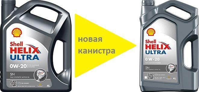 Масло SHELL HELIX ULTRA SN 0W20: моторное, синтетическое