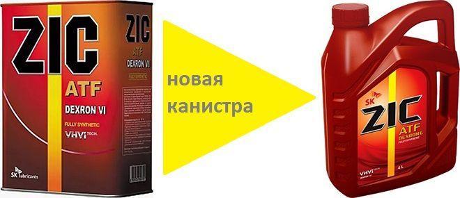 Масло для АКПП ZIC ATF DEXRON 6: трансмиссионное, синтетическое