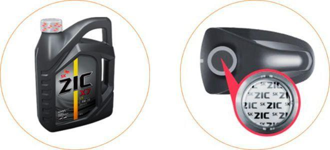 Масло ZIC X7 LS 5W30: моторное, синтетическое