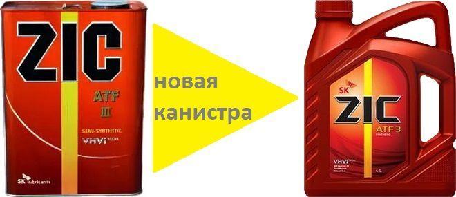 Масло для АКПП, ГУР ZIC ATF 3: трансмиссионное, синтетическое