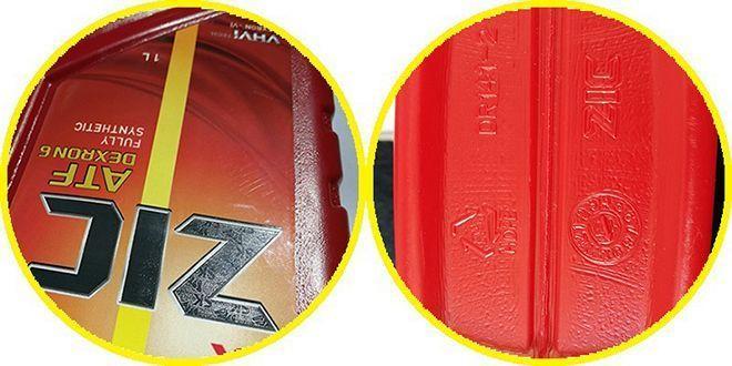 Масло для АКПП ZIC ATF SP 3: трансмиссионное, синтетическое