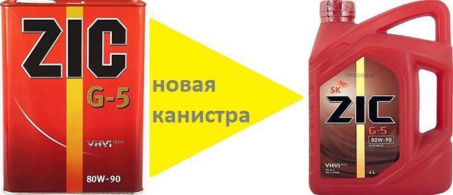 Масло для МКПП ZIC G-5 80W-90: трансмиссионное, синтетическое
