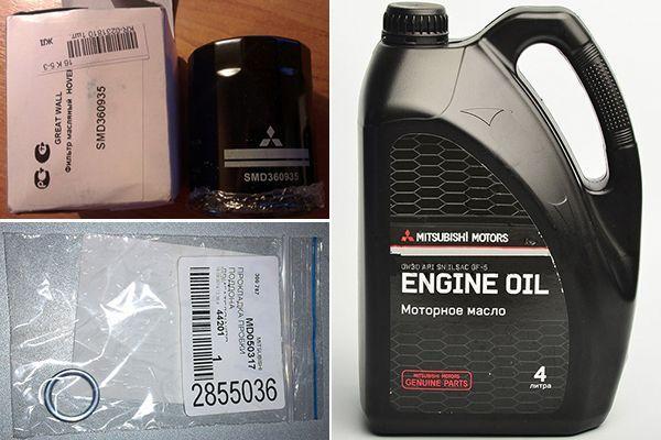 Как поменять масло в двигателе на Грейт Вол Ховер