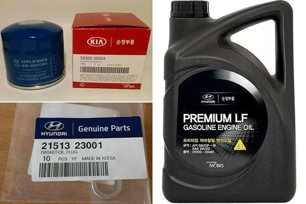 Как поменять масло в двигателе на Хендай ix35