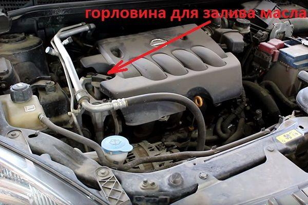 Как поменять масло в двигателе на Ниссан Кашкай