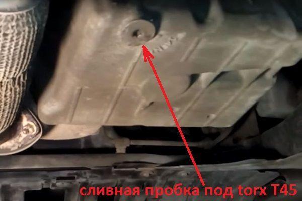 Как поменять масло в двигателе на Опель Мокка