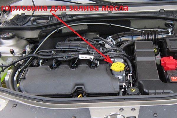 Как поменять масло в двигателе на Лада Ларгус