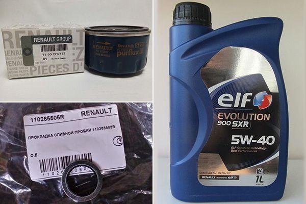 Как поменять масло в двигателе на Рено Флюенс