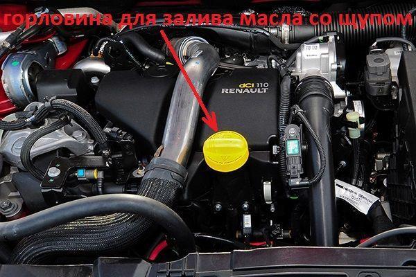 Как поменять масло в двигателе на Рено Меган