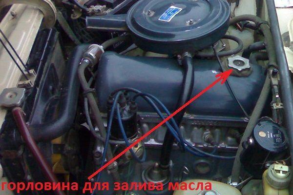 Сколько масла в моторе ваз 2107