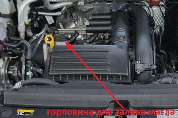 Как поменять масло в двигателе на Фольксваген Тигуан