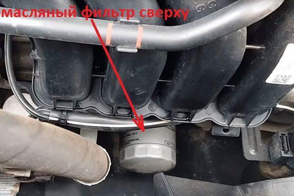 Как поменять масло в двигателе на Фольксваген Поло Седан
