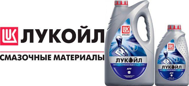 Масло для АКПП, ГУР Лукойл ATF: трансмиссионное, полусинтетическое