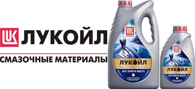 Масло для АКПП, ГУР Лукойл ATF Synth Multi: трансмиссионное, синтетическое
