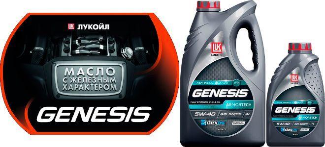 Масло Lukoil Genesis Armortech Diesel 5W-40: моторное, синтетическое