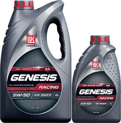 Масло Lukoil Genesis Racing 5W-50: моторное, синтетическое