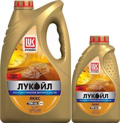 Масло Лукойл Люкс Полусинтетическое 10W-40: моторное, полусинтетическое