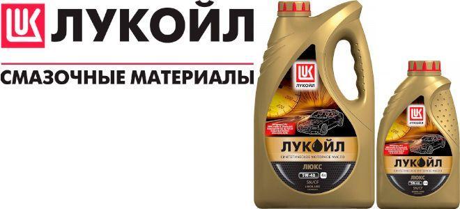 Масло Лукойл Люкс Синтетическое 5W-40: моторное, синтетическое