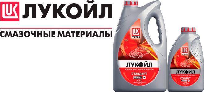 Масло Лукойл Стандарт 10W-40: моторное, минеральное