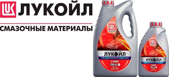 Масло Лукойл Супер 10W-40: моторное, полусинтетическое