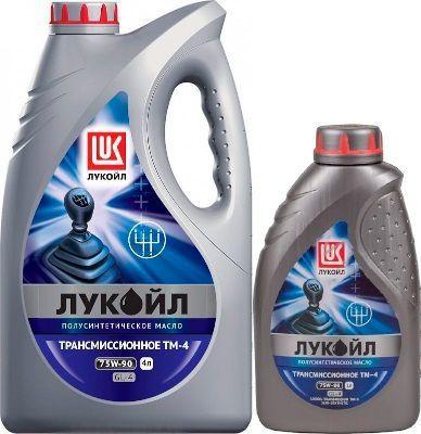 Масло для МКПП Лукойл ТМ-4 75W-90: трансмиссионное, полусинтетическое