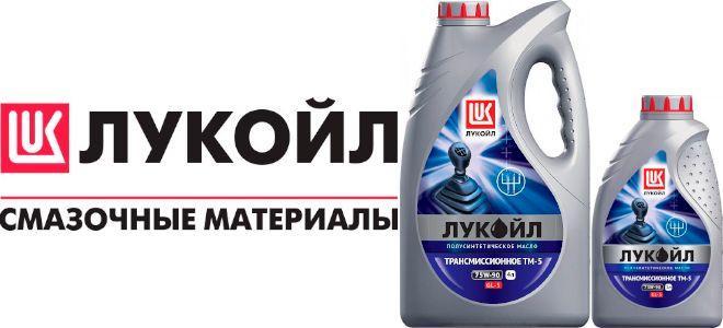 Масло для МКПП Лукойл ТМ-5 75W-90: трансмиссионное, полусинтетическое