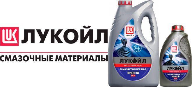 Масло для МКПП Лукойл ТМ-5 80W-90: трансмиссионное, минеральное