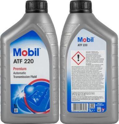 Масло для АКПП, ГУР Mobil ATF 220: трансмиссионное, минеральное