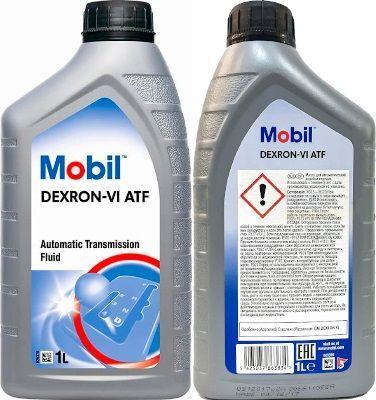 Масло для АКПП, ГУР Mobil Dexron VI ATF: трансмиссионное, синтетическое