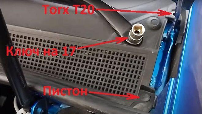 Как заменить салонный фильтр на Рено Логан 2