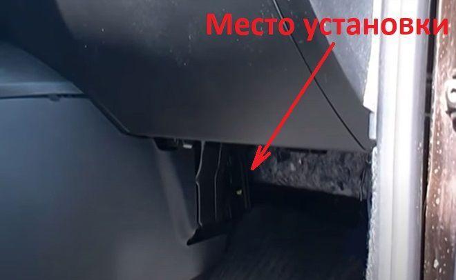 Как заменить салонный фильтр на Рено Клио 4