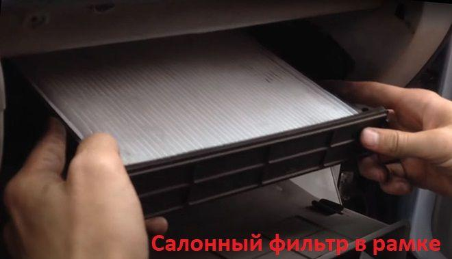 Как заменить салонный фильтр на Киа Церато 1
