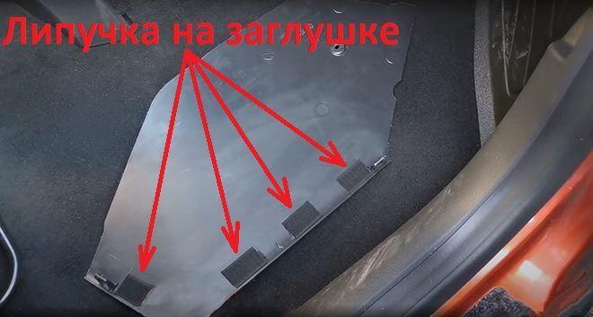 Как заменить салонный фильтр на Лада Веста