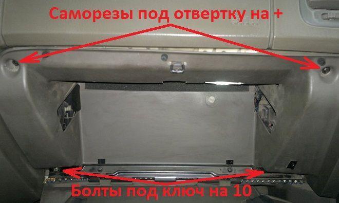 Как заменить салонный фильтр на Хендай Соната 4