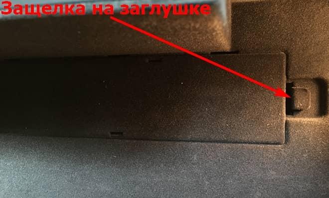 Как заменить салонный фильтр на Ауди ТТ 3 8S