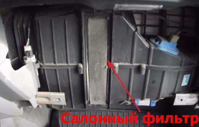 Как заменить салонный фильтр на Киа Соренто 1
