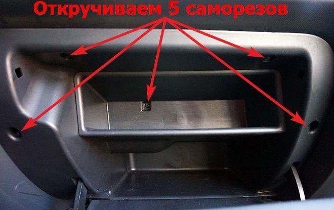 Как заменить салонный фильтр на Киа Соул 1