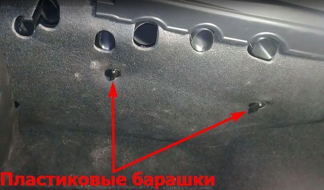 Как заменить салонный фильтр на Шкода Йети
