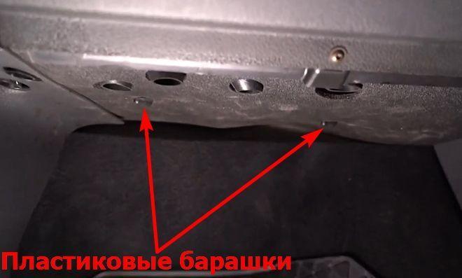 Как заменить салонный фильтр на Фольксваген Туран 1 1T