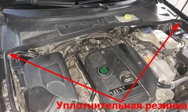 Как заменить салонный фильтр на Шкода Суперб 1 Мк1, 3U