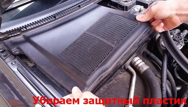 Как заменить салонный фильтр на Ауди Ауди А4 Б7